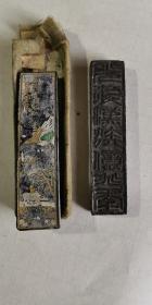 五六十年代……老墨……二块