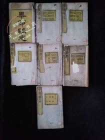 线装古籍:清光绪五年毕节县志全十卷(缺卷七)