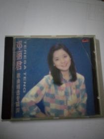 CD 邓丽君歌曲精选专辑 四