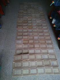 【馆藏】万有文库·第一集一千种 目前有134本合售