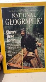 national geographic 1997年 9月