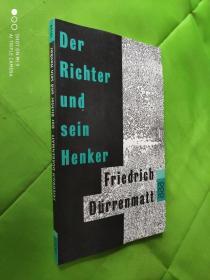 Der Richter Und Sein Henker(Friedrich DÜrrenmatt)