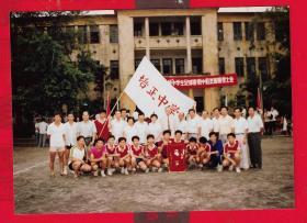 广州照片---【广州市培正中学1973年足球冠军队照片:】一张。品如图。照片尺寸12.1*8.8CM。