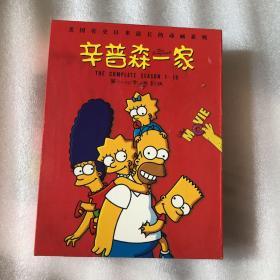 辛普森一家1---19季完整版+电影版DVD(国英双语)