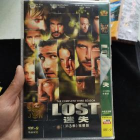 DVD光盘 迷失第三季完整版 2碟简装D9