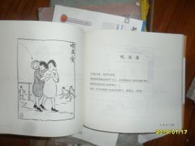 怎样防治地下害虫挂图(4开3张全1965年印)+2开彩色挂图 棉红铃虫 1965年版(全2页)