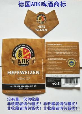 德国ABK啤酒商标