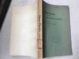 Muon Physics volume1 Electromagnetic Interactions 轻子物理 第1卷《电磁相互作用》(英文,VERNON W.HUGHES 著)