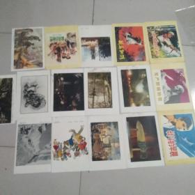 60年代上海印刷厂印制《绝版画十六张》16开