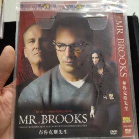 DVD光盘 布鲁克斯先生 1碟