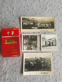 重庆红岩革命纪念馆 老照片4张