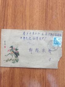 1967年天津市内实寄封(贴普13-4分邮票)