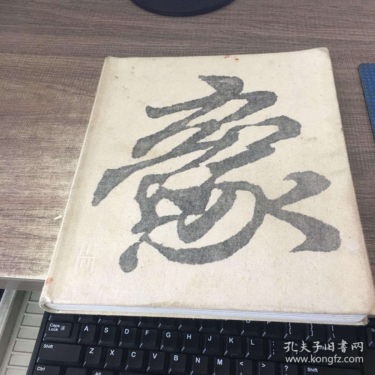 中国意象油画1