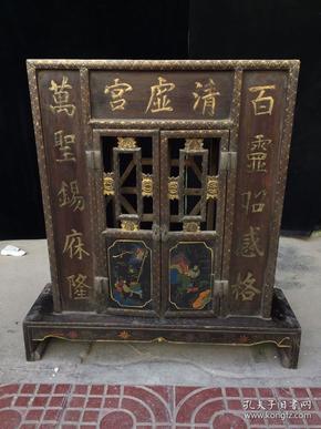 清代道家清虛宮木胎漆器佛龕一個  高78厘米· 寬76厘米·完整,