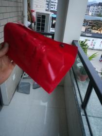 文革红皮袖章