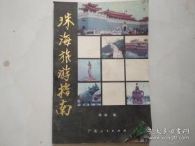 刘家峡 水电站 炳灵寺 旅游指南