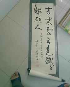 当地书协名誉主席,已故老一辈书法家田福增先生书法