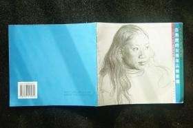 各角度的女青年头像素描