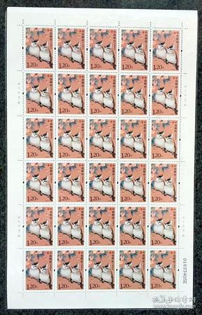 版票:普31-4 中國鳥之褐頭鳳鹛(1.20元面值,30枚)