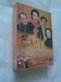 二十二集都市情感悲喜剧:冬天不冷(盒装,VCD光盘22张全)