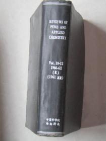 RevieWs of Pure and AppIied ChemistrY[v01.10-12.1960-1962]
