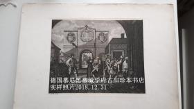 1747年左右英国艺术家霍家斯(HOGARTH)铜版画四幅 (39X28厘米,版心26X23厘米)THE INDUSTRIOUS PRENTICE / THE DISTREST POET / PAU BEFORE FELIX