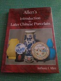 Allens Introduction to Later Chinese Porcelain外文版〈中国陶瓷概论〉包邮