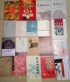 SF19-1 中国经济动物志-海产软体动物(精装、62年1版1印)