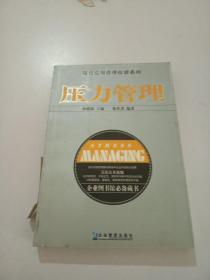 华夏之旅丛书 江苏