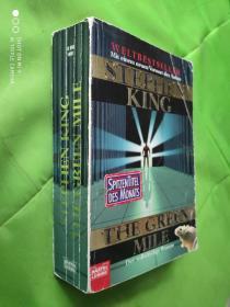 The Green Mile Roman