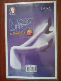 韩国《Venus》丝袜外包装,单张