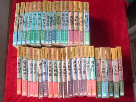 古龙作品集  95年一版一印 珠海版 (38本合售)