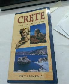 CRETE -WHAT YOU SHOULD KNOW