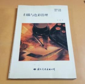 微机应用软件系列丛书:Access for Windows精粹