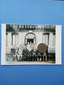 1945年山西洪洞县民力管理局全体员警摄影
