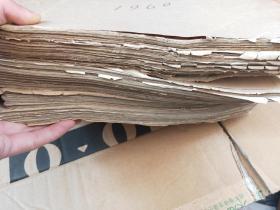 六十年代中国造纸厂工账单三大册