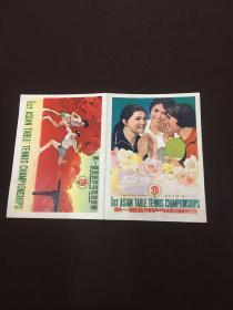 第一届亚洲乒乓球锦标赛,彩色纪录片宣传单