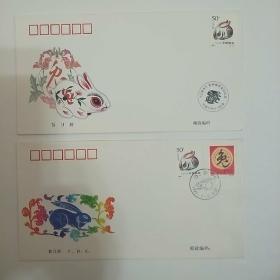 首日封。《己卯年》特种邮票。国家、省两级首日封,三枚邮票。