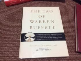 巴菲特之道 the tao of warren buffett 布面精装 毛边