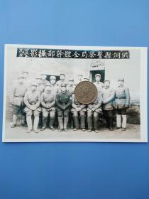 一九四六年山西洪洞县警察局全体干部摄影