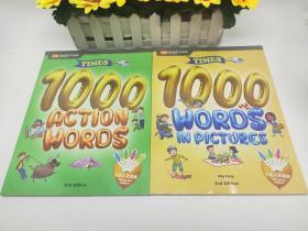 4000words series 》小达人点读包4000词  全套4册,盒装。胶装厚本纯英文书,