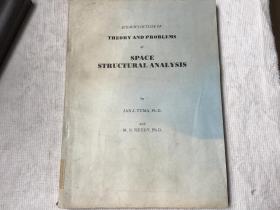 Theory and Problems Space Structural Analysis 空间结构分析理论与问题(英文, JAN J.TUMA 著)