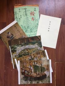 日本音羽山清水寺 绘马 明信片