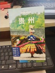孤独星球Lonely Planet旅行指南系列:贵州