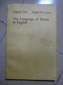 Eugene J.Hall English For Careers  The Language of Hotels in English