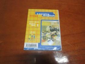 义务教育课程标准实验教科书--初中英语1( 供7年级第1学期使用)