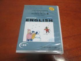 义务教育课程标准实验教科书--小学英语8( 供6年级第2学期使用)