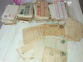 五十年代实寄封:200封左右附信