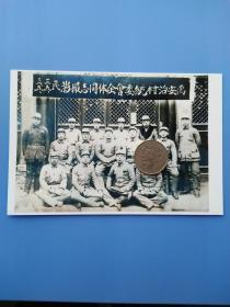1946年洪洞县万安治村统委会全体摄影