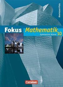 德文原版 德国文理中学数学课本 10年级 教科书 教材 学生用书 德语 Fokus Mathematik Gymnasium Klasse 10 Schülerbuch 精装硬皮